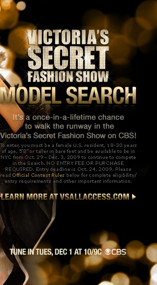 VS Model search